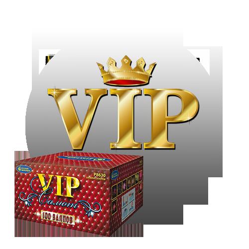 Батареи салютов VIP фейерверки (коллекция 2016 года)